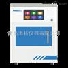 HX-TP型全自动发泡材料开闭孔率仪
