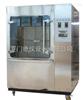 漳州箱式淋雨试验机专业生产厂家现货销售