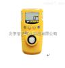防水型-硫化氢气体检测仪GAXT-H