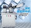 南昌工厂发货玉米燕麦杂粮加工高产量粉碎机