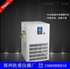 DLSB-5/10厂家直销DLSB系列低温冷却液循环泵,低温循环泵