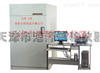 HJW-4新标准混凝土绝热温升测定仪