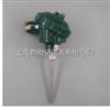 SBWZ-2480/WZPK-335、SBWZ-2480/WZPK-336一体化铠装热电阻