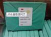 3M生物测试包1276生物测试包