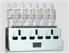 ST106-3RW智能一体化蒸馏仪