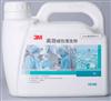 3M高效碱性清洗剂