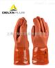201760代尔塔201760专业加绒低温防寒防化手套  防水耐磨耐酸碱防化超值