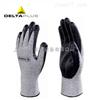 202010代尔塔202010 工作劳保专业防切割手套 半丁腈涂层防切割手套