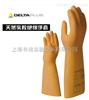 207001代尔塔207001 天然乳胶绝缘手套 工作劳保电力电工行业5KV工业级高强度