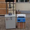 江苏路面材料强度试验仪