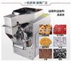 广州流水式药用粉碎机械厂家供应