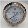 Y-103BFZ不锈钢压力表0-1.6Mpa