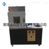 LBT陶瓷磚抗熱震性測定儀