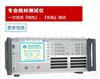 专业线材测试仪8740