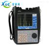 星晨便携式超声波探伤仪XUT610C厂家