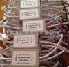 定制MQM4-25-080YFA交流牵引电磁铁