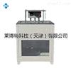 LBT低溫恒溫淨水天平箱