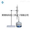 LBT瀝青含水量試驗儀