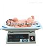 20kgHCS-20-YE新生儿电子婴儿秤