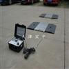 XK3102-L108浙江省150t简易式轴重仪
