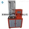 LBT-23土工膜滲透係數測定儀