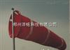 DAF-11Y化工厂加强型风向袋/加油站专用风向袋