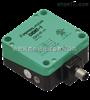 P+F倍加福IPH-FP-V1 (RFID读写头)读码器