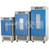 LRH-250生化培養箱