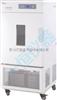 一恒儀器LHS系列恒溫恒濕箱—平衡式控制