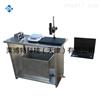 LBT-38防水材料吸水率測定儀