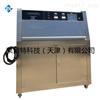 LBT-42紫外線老化箱