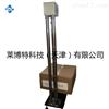 LBT-10B波紋管內徑測量儀