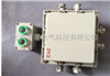 BXJ51-16/20防爆接线箱|防爆端子箱