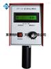 LBT新規格逆反射標誌測量儀