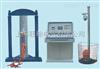 KRYS-20型电力安全工具力学性能试验机