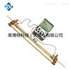 LBT新品通用導體電阻夾具
