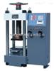 JWS系列数显压力试验机