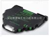 MIRO 6.2 murr输入继电器