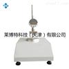 LBT新型號糙麵土工膜毛糙高度測定儀