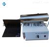 LBT標準炭黑含量測定儀