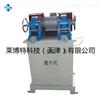 LBT橡膠磨片機