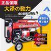 300a汽油发电电焊两用机