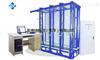 LBTD-H智能门窗物理性能检测设备