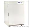 BPN-80CW(UV)二氧化碳培養箱
