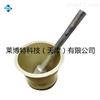LBT細集料吸水性測定儀(飽和麵)