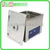 XINW-1.3L超聲波清洗機/小型超聲波清洗機/買儀器,送京東卡