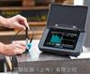 EQUOTIP 550便携式金属硬度计打破台式局限