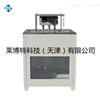 LBT瀝青低溫恒溫淨水天平箱