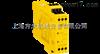西克安全繼電器UE23-2MF