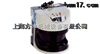 SICK流量傳感器Bulkscan® LMS511